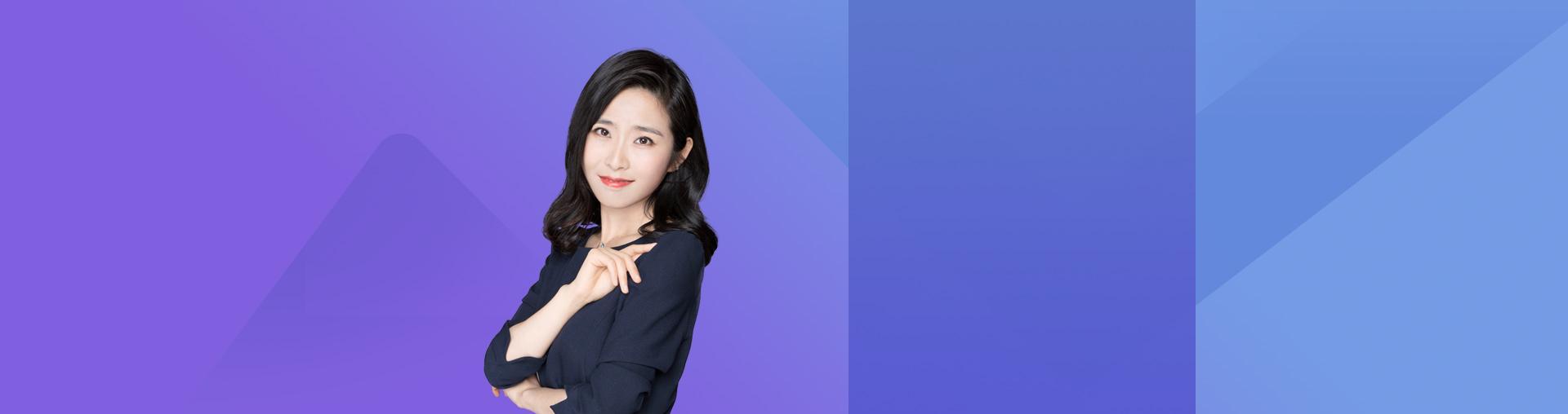 【VIP班】韩语0-TOPIK4考级&全能提升36班