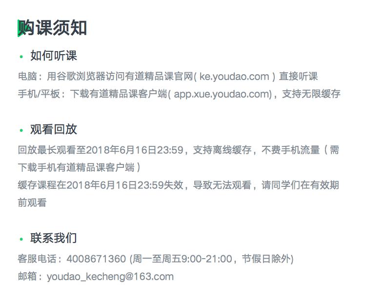 详情页-常见问题-模板1 - 万能看图王.png